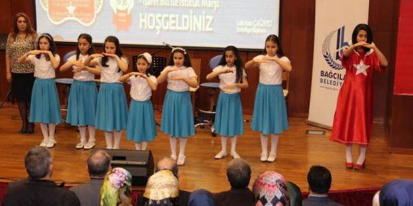 İstiklal Marşı'nın Kabulü Mehmet Akif Müzesi'nde Kutlandı